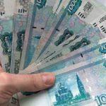 Где найти фальшивые деньги